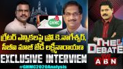 Prof Nageshwar JD Laxminarayana Exclusive Interview On GHMC Elections 2020 (Video)
