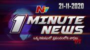 NTV: One Minute News BY NTV (Video)