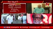 NTV: Amit Shah Likely To Meet Rajnikanth And Alagiri (Video)
