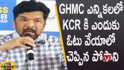 Posani Krishna Murali About Voting To CM KCR In GHMC Elections 2020 (Video)
