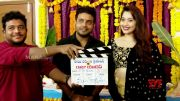 Getup Srinu New Movie Opening   MS Entertainments  (Video)