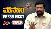 NTV: Posani Krishna Murali About GHMC Elections LIVE (Video)