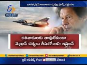 Another blow to Pakistan as France denies upgrade for Mirage jets, submarines  (Video)