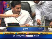 9 AM    Ghantaravam   News Headlines   21st November 2020   ETV Andhra Pradesh  (Video)