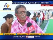 Tungabhadra Pushkaralu Grandly Starts at Kurnool District  (Video)