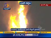 Driver Dead | After Lorry Catches Fire | at Chinturu - Maredumilli Ghat Road  (Video)