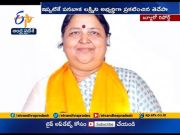 Tirupati By Election | Parties speed up candidate selection process  (Video)