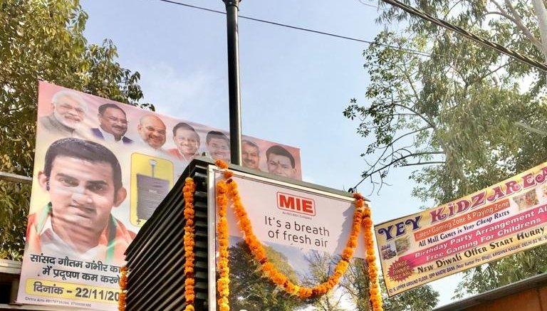 Gambhir inaugurates 3rd giant air purifier at Krishna Nagar market