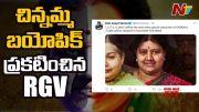 NTV: RGV Focus on Tamil Nadu Politics, Announces Sasikala Biopic (Video)