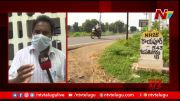 NTV: Vizianagaram Farmers Protest Against Land Acquisition For New Highway (Video)