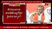 NTV:  Raghunandan Rao Comments on Bhainsa Incident (Video)