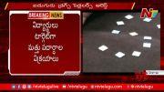 NTV: Visakha Police Busted Narcotic Gang, Arrested 5 Drug Peddlers (Video)