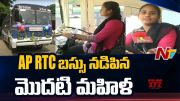 NTV:  First Lady Driver In APSRTC (Video)
