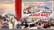 APPSA   Govt Neglecting Budget Schools   Private Schools Association @ Vijayawada  (Video)