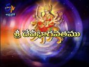Sri Devi Bhagavatam|Datta Vijayananda Teertha Swamiji |Thamasomajyotirgamaya | 22nd November 2020  (Video)