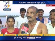 Tungabhadra Pushkaralu 2nd Day @ Kurnool Dist  (Video)