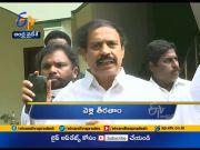 3 PM | Ghantaravam | News Headlines | 22nd November 2020 | ETV Andhra Pradesh  (Video)
