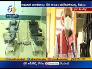 Red Cross Blood Storage Centre Facing Problems from Lack of Basic Facilities | in Prakasam Dist  (Video)