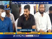 Sangam Barrage to be Inaugurated by CM Jagan in January | Minister Anil Kumar Yadav  (Video)