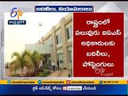 Govt Orders Issued for Transfer & Posting of IAS & IRS Officers  (Video)