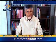 Chandrababu Condemns Attack on TDP Leaders | at Prakasam Dist  (Video)