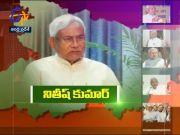 Nitish Kumar   Margadarshi   22nd November 2020  Full Episode   ETV Andhra Pradesh  (Video)