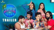 3bhk Webseries Official Trailer | Raja Raveendar | Gururaj manepalli | Yellow Pixel Productions [HD] (Video)
