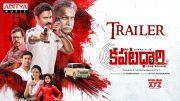 Kapatadhaari Telugu Movie Trailer   Sumanth   Nandita Swetha   Simon K King [HD] (Video)