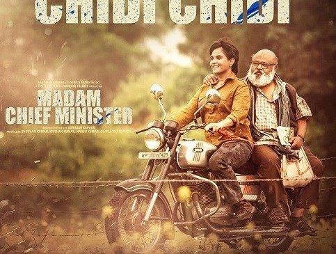 Richa Chadha Unveils Chidi Chidi From Madam Chief Minister