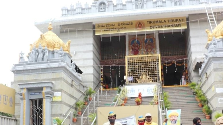 Irrespective of party in power, temple offences regular feature in Andhra