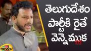 TDP MP Ram Mohan Naidu Speaks About Importance Of Farmers (Video)