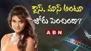 ABN:  Aiswaraya Rajesh Says Class And Mass (Video)