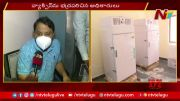 NTV: Srikakulam Joint Collector face to face over Corona Vaccine Storage (Video)