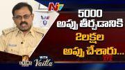 NTV: Cyber Crime ACP Prasad About Online Loan App Harassments (Video)