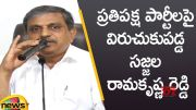 Sajjala Ramakrishna Reddy Serious Comments On Opposition Parties (Video)