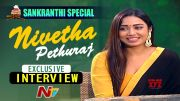 NTV: Nivetha Pethuraj Sankrathi Special Interview (Video)