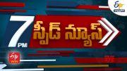 Ghantaravam 7 PM   Full Bulletin   13th Jan 2021   ETV Andhra Pradesh   ETV Win  (Video)