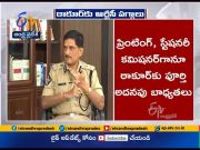 Former AP DGP RP Thakur Appointed | as the New Md of APSRTC  (Video)