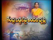 Pratidwani | 13th January 2021 | Full Episode | ETV Andhra Pradesh  (Video)