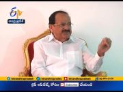 Three year old gets cochlear implant in Hyderabad | Venkaiah Naidu donating Rs 2 lakh  (Video)