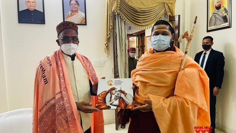 Sarada Peetham seer offers to set up eye hospital in Dehradun