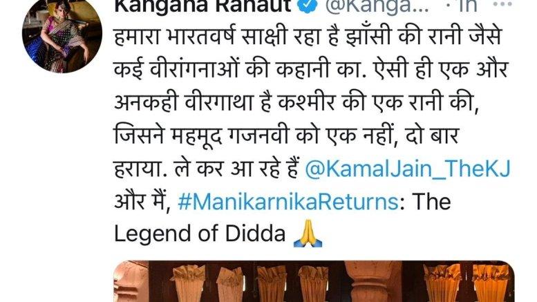 Kangana Ranaut to star in 'Manikarnika Returns: The Legend Of Didda'