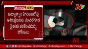 NTV:  Bhuma Akhila Priya Police Custody (Video)