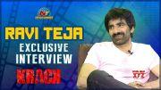 Ravi Teja Exclusive Interview (Video)