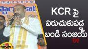 Telangana BJP Chief Bandi Sanjay Serious Comments On CM KCR (Video)