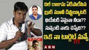 ABN: Dil Raju Controversy : Krack Movie Distributor Srinu Fires On Dil Raju & Sirish Reddy (Video)
