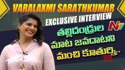 NTV: Varalaxmi SarathkumarExclusive Interview Over Krack Movie (Video)