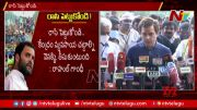 NTV: Mark my Words, Govt will be Forced to Take Back Farm Laws: Rahul Gandhi (Video)