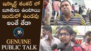 Red Movie Genuine Public Talk | Ram | Nivetha Pethuraj | Amritha Aiyer | MS Entertainments  (Video)