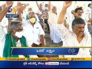 3 PM | Ghantaravam | News Headlines | 14th Jan 2021 | ETV Andhra Pradesh  (Video)